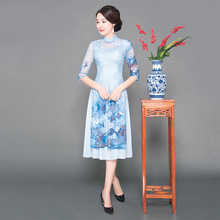 Mr Black cheongsam Chinese wind lace improved qipao dress collar high split gown restoring ancient ways