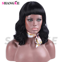 цена на Short Bang Womens Wigs Rockabilly Vintage Wig with Bangs Heat Resistant Synthetic Wavy Wigs for Women African American Hair