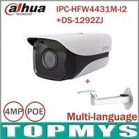Dahua 4MP Bullet IP Camera DH IPC HFW4431M I2 Support ONVIF PSIA CG GB T28181 With