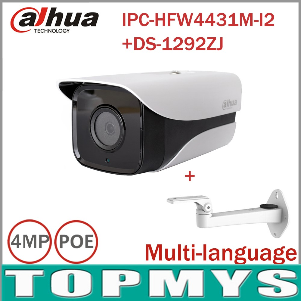 Dahua 4MP Bullet IP Caméra DH-IPC-HFW4431M-I2 Soutien ONVIF AIPS CG GB/T28181 80 m IR Gamme avec support DS-1292ZJ IP caméra
