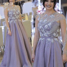 SuperKimJo Beaded Purple Prom Dresses 2019 Crystals Luxury Long Sleeve Elegant A Line Arabic Gown Vestidos De Gala