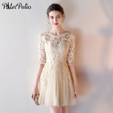 PotN'Patio Elegant Half Sleeves Lace Evening Dresses Short Champagne Sexy Cut-out Back Women Formal Dress 2017
