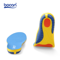 Bocan Insole Shock Absorption Protective Breathable Sweat Absorbing Antibiotic Commercial Casual Midfoot