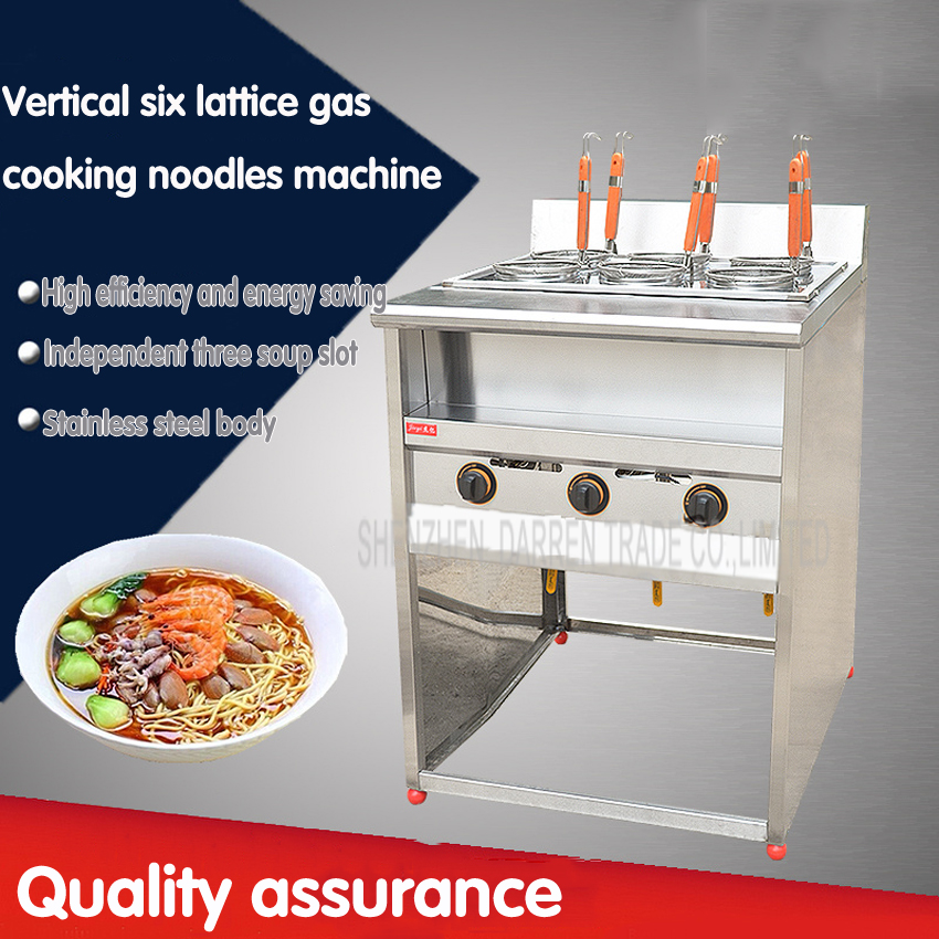 1PC  FY-6HX.R Commercial six stainless steel vertical lattice gas cooking noodles machine malatang machine free by dhl 2pc electric box 6 basket commercial stove pasta boiler noodles cooking tank stainless malatang machine with drain