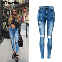 8e0e58d37865 Witsources women pencil jeans new fashion high waisted hole ripped washing  casual denim pants SD4339(