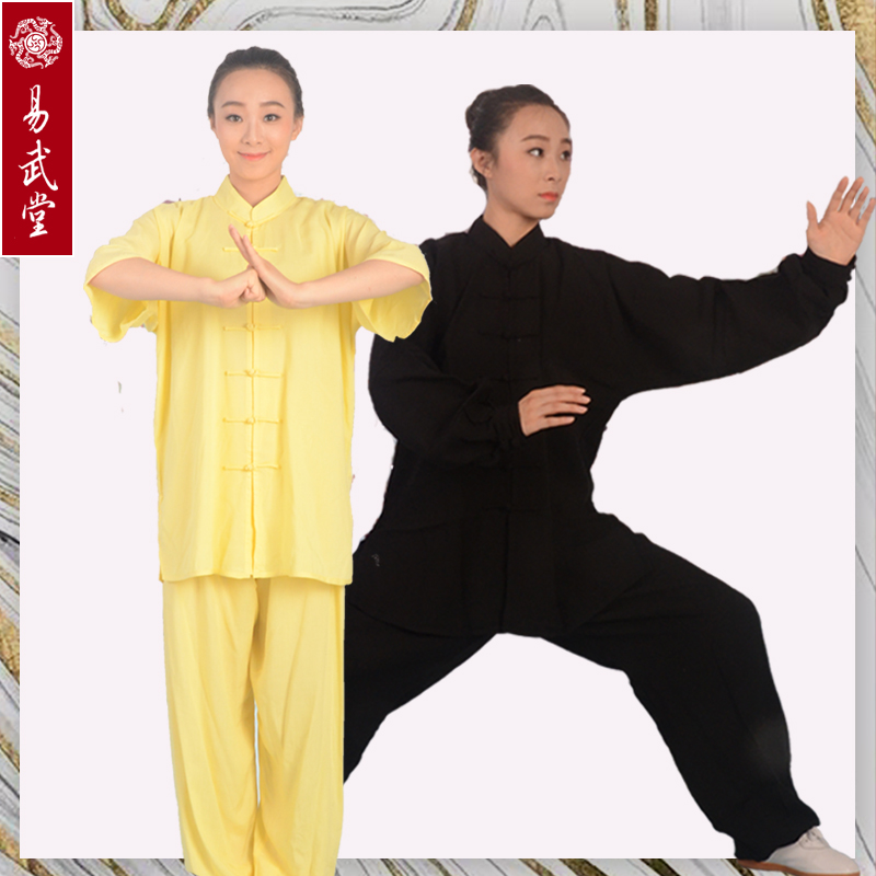 Martial Arts  Taiji Clothing Chinese Wushu Clothing And Tai Chi Uniform  98%cottom Kungfu Uniform For Men And Women