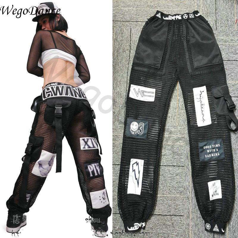 Nightclub Singer Men And Women New Breathable Mesh Hip-hop Loose Casual Street Dance Pants Ds Costumes