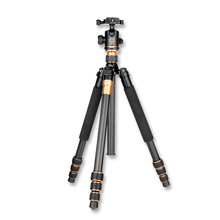 QZSD Q999C Portable Detachable Changeable Traveling Tripod Monopod Carbon Fiber Ball Head for SLR Camera DSLR Camcorder professional q 668 pro slr camera aluminum alloy traveling tripod monopod with qzsd 02 changeable portable ball head 20%