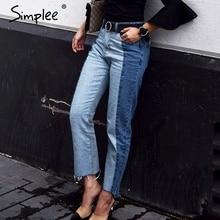 Simplee Denim boyfriend джинсы женские брюки женские джинсы брюки Синий лоскутные повседневные брюки капри Карманные прямые джинсы(China (Mainland))
