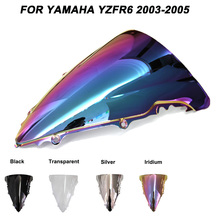 Motorcycle Motorbike Windshield Double Bubble Windscreen Wind Deflectors For Yamaha YZFR6 YZF R6 yzf r6 2003-2005 2004 2005 2003 free customize fairing kit fit for yamaha r6 2003 2004 2005 yellow matte black yzf r6 fairings set 03 04 05 156