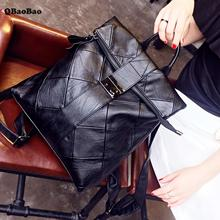 Female Bag Washed Leather Shoulder Backpack Mochila Travel School Small Backpack Sac A Dos Bolsa Feminina цена