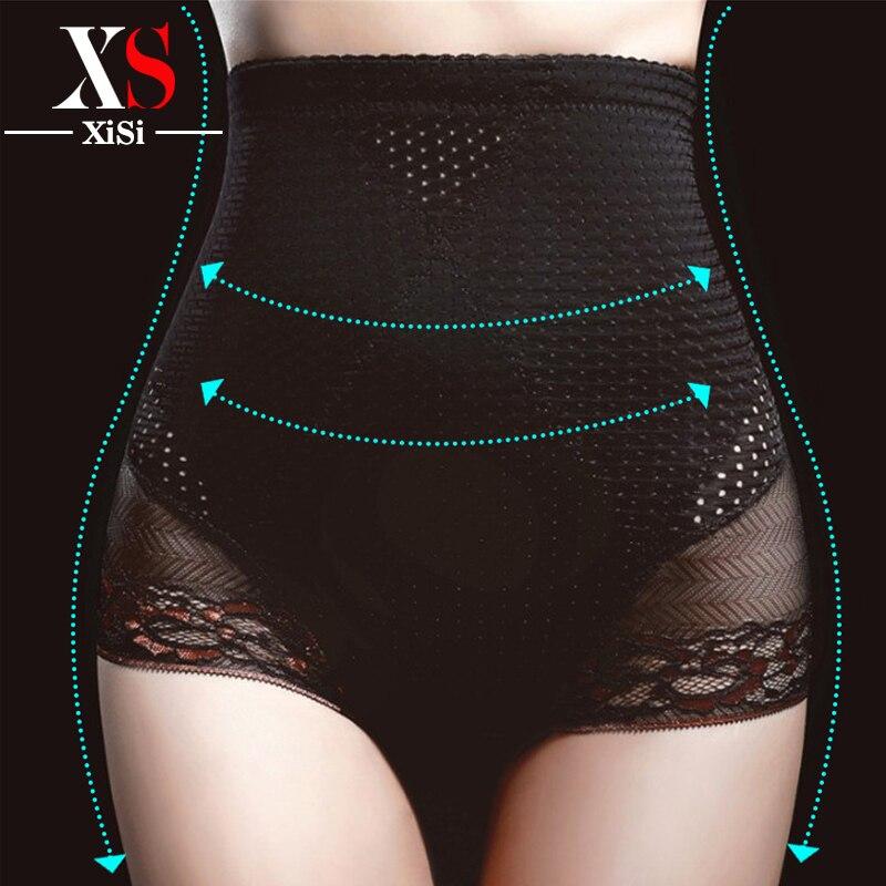 Body shaper intimates full body waist shapers corset underwear waist jpg  800x800 Shaper intimates 89d9264cf