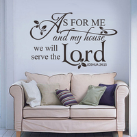 Scripture Wall Decal As for me and my house, we will serve the Lord. Joshua 24:15 Religious Wall Saying 46 x 29 Black