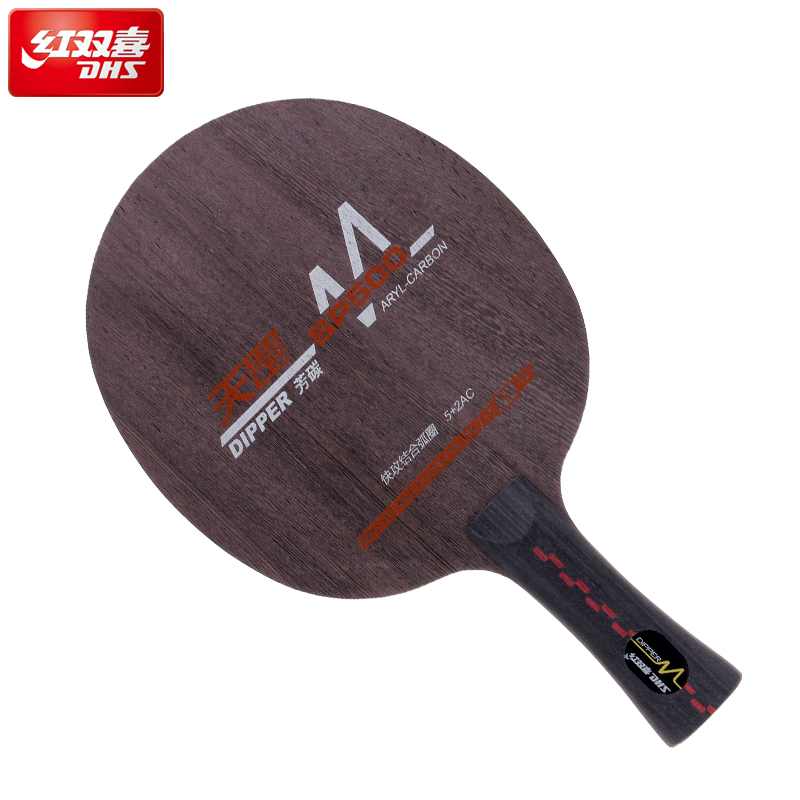 100 original DHS DIPPER DM SP500 table tennis blade for ping pong racket MA LONG technology