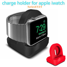 Silicone Charge Stand Holder Station Dock for Apple Watch Series 1/2/3/4 42mm 38mm Charger Cable holder for iwatch 1 2 3 Docks цена