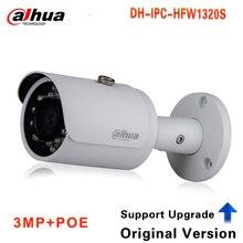 Dahua 3MP IP Camera IPC HFW1320S Replace HFW4300S Support IR HD 1080p