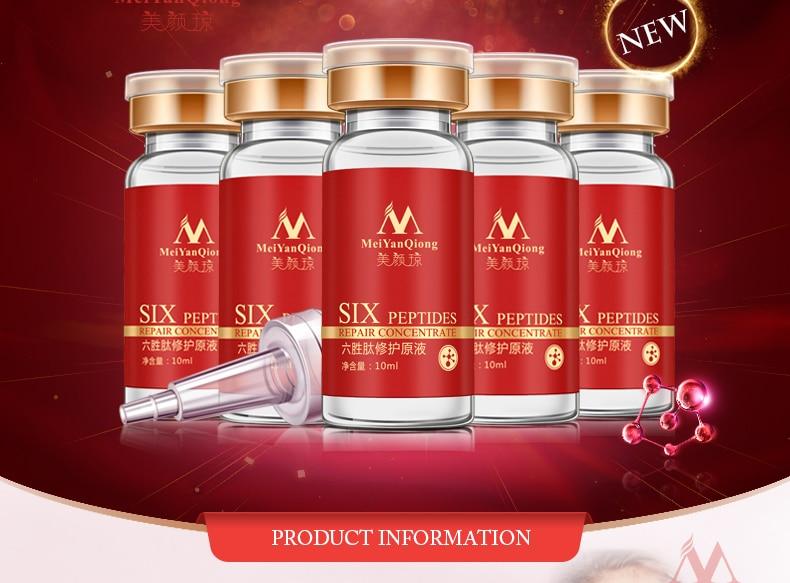 10 pces vera + colágeno peptides rejuvenescimento