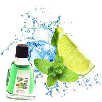 MIYUELENI 3ML Fresh Mint Abdominal Distention Nose Stopped Up Essential Oil Hot Selling External Essential Oil Essential Oil