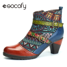 Socofy Retro Bohemian Spring Boots Women Shoes Woman Double Buckle Ankle Boots F