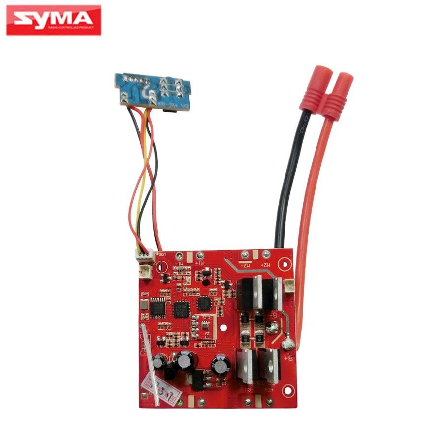 Original SYMA X8HC X8HW X8HG Main Board Remote Control Quadcopter  RC Drone Motherboard Spare Parts Circuit Board
