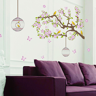 Removable Wall Stickers Forest Birds Color Tv Living Room Entrance Study Master Bedroom Bed Wardrobe Window In From Home
