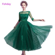 Short A line Mint Emerald Green Lace Tulle Beaded Evening Dresses Formal Long Appliques special occasion With Half Sleeve B45