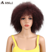 Noble African American Black Kinky Curly Afro Wig 8 Inch 95g/pcs Cosplay Wigs for Black Women Nature Afro Wig Synthetic Hair