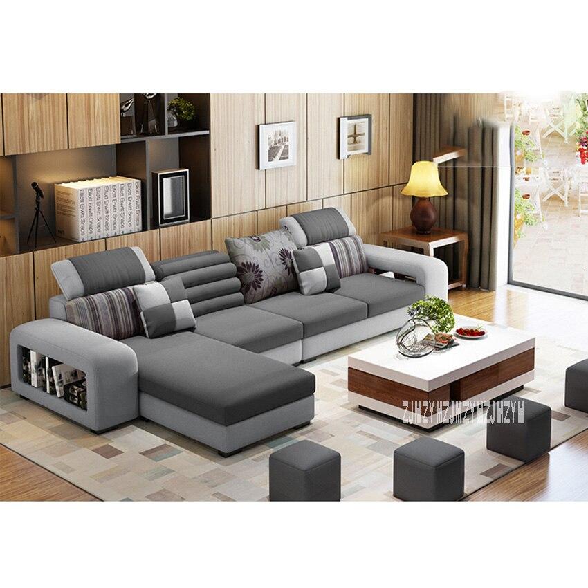 883 Modern Design Sofa Set Frame