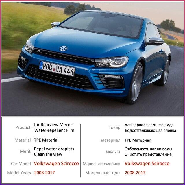 ل Volkswagen VW Scirocco 2008-2017 غطاء كامل مكافحة الضباب فيلم مرآة الرؤية الخلفية غير نافذ للمطر مكافحة الضباب الأفلام نظيفة اكسسوارات السيارات