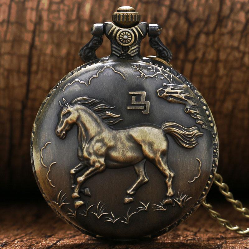 Vantique Bonze 3D Horse Quartz Pocket Watch With Necklace Chain Free Shipping