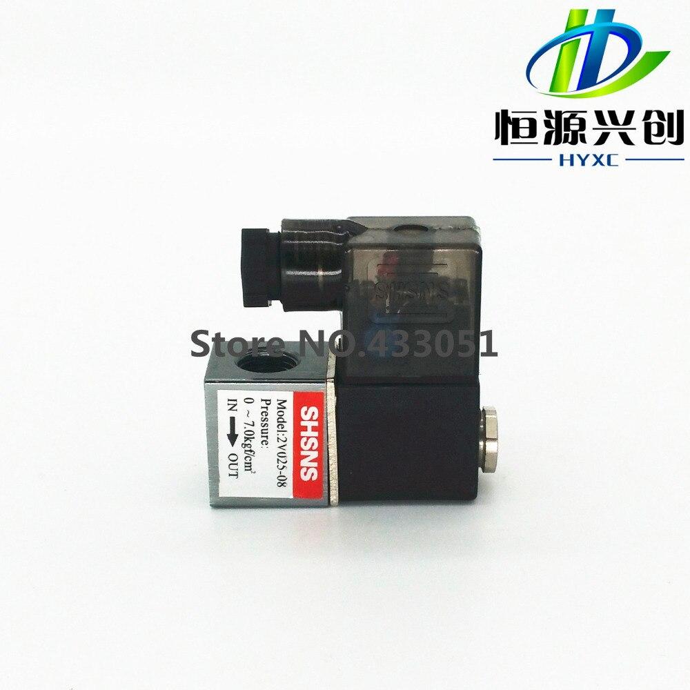 Zawr Elektromagnetyczny Powietrza 24 V Dc Power Supply Do Mk 6a Mcb Miniature Circuit Breaker Departments Diy At Bq Podjcia Nad Kalibru Pt1 4