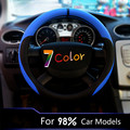 Volante do carro de Corrida Caso Capa PU de Couro Cor Para Peugeot Ford foco skoda honda civic vw golf 4 5 polo 6 azul branco vermelho