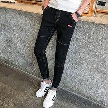 Весна лето черные джинсы брюки мужчины 2017 мода лоскутное мужской полная длина середине талии случайный полосатые джинсы брюки