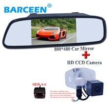 Комплект для Toyota Corolla, BYD G3, включает ИК автомобильную заднюю камеру, стеклянный объектив + разрешение 800*480, монитор для автомобильного зеркал...
