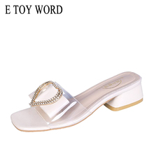 E TOY WORD Fashion Low-Heel Slippers wear Women Transparent Sandals Summer Metal Buckle thick heel open toe slippers