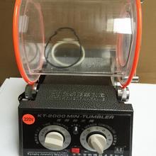 Мини-Вращающийся стакан с емкостью 5 кг, барабан для полировки ювелирных изделий, полировальная машина для ювелирных изделий, машина для чистки ювелирных изделий из золота и серебра