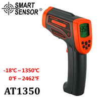 Non Contact 20:1 LCD IR Infrared thermometer Temperature gun tester 18~1350C (0~2462F) 0.1~1.00 adjustable Smart Sensor AT1350