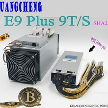 Ebit E9 Plus 9T Bitcoin Miner лучше, чем Antminer S7 Asic Miner BTC Miner(с БП) BTC BCH Miner