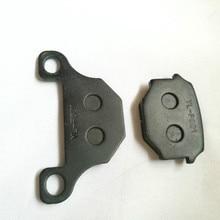 1 пара мотоциклетных задних тормозных колодок дисковые колодки для мотокросса ATV