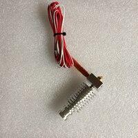 DMS 3D Printer MK8 Assembled Extruder Hot End Kit For 3D Printer 1 75mm 0 4mm