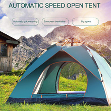 3-4person Large Automatic Pop-Up Tent Waterproof Family Camping Hiking Throw Awning Tents Outdoor Sunshelter 4-Color