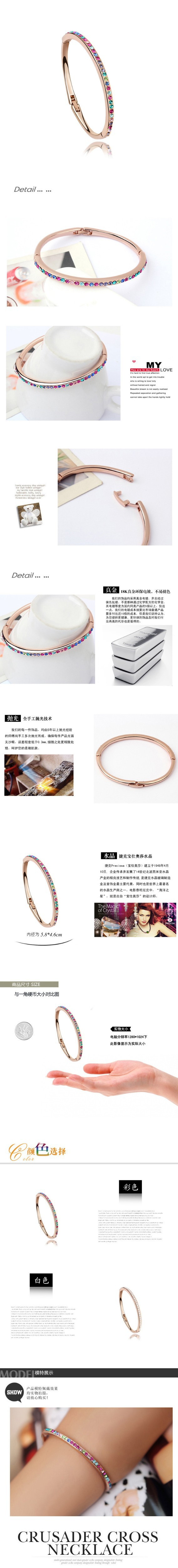 классический дизайн! 1800050 кристалл 7colros канала браслет с чешскими кристаллами для женщин подарок