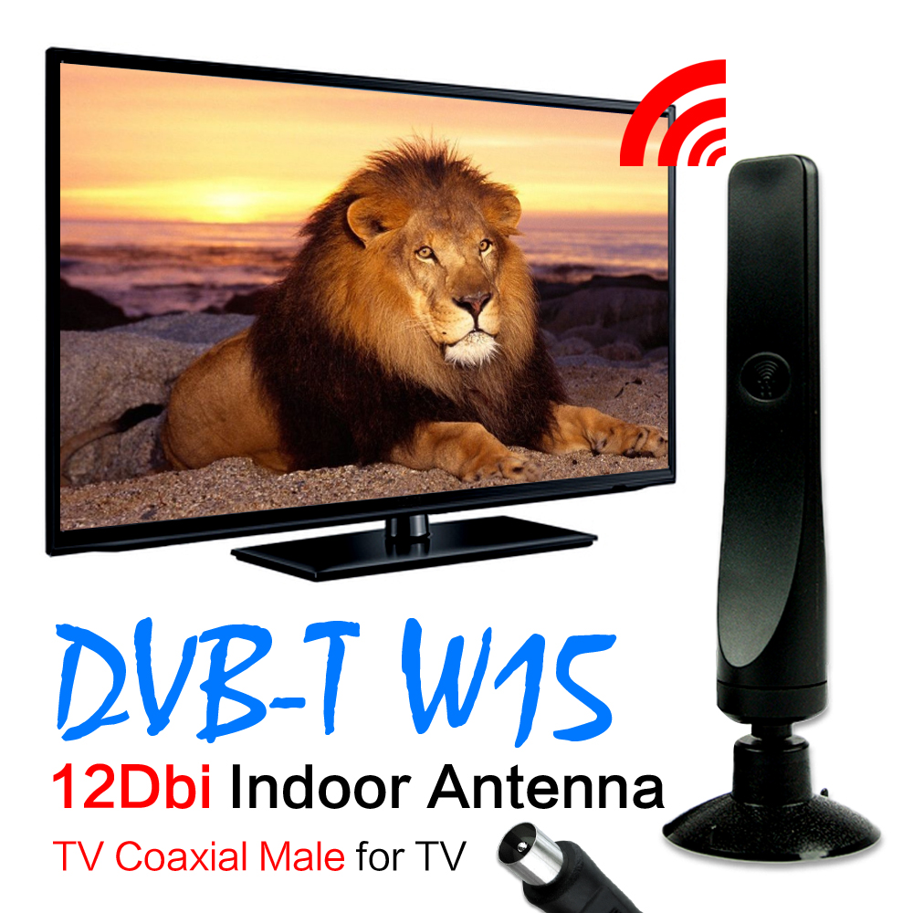 DVB-T TV HDTV Indoor Digital TV Antenna Freeview 12dBi 3M 10Ft Cable Antenna Aerial