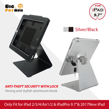 Desktop display For iPad2 3 4 air Pro 9.7 Anti-theft table Stand Enclosure Security with Lock tablet holder Multi-angle rotation for ipad pro 12 9 desktop secure lock stand with metal frame brace display kiosk pos table security locking enclosure holder