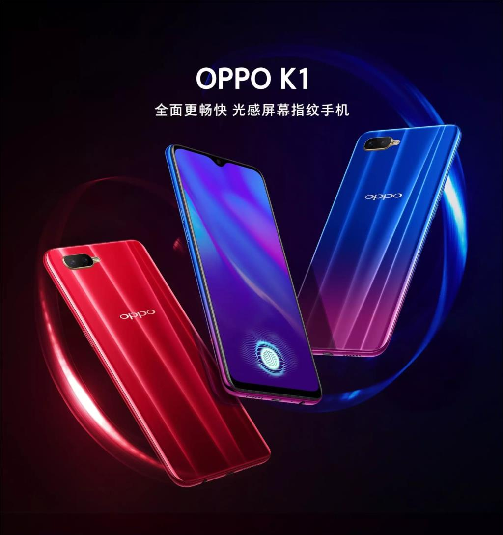US $299 99 |Authorized OPPO K1 Cellphone 4G LTE Android 8 1 Snapdragon 660  Octa Core 6 4