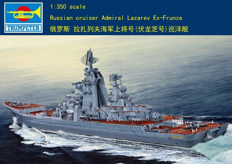 Trumpeter 1/350 04521 Russian Cruiser Admiral Lazarev
