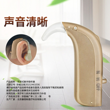 Sound Of Nature Hearing Aids The Old Wireless Invisible Deafness Usb Charging Type Loss In Elderly
