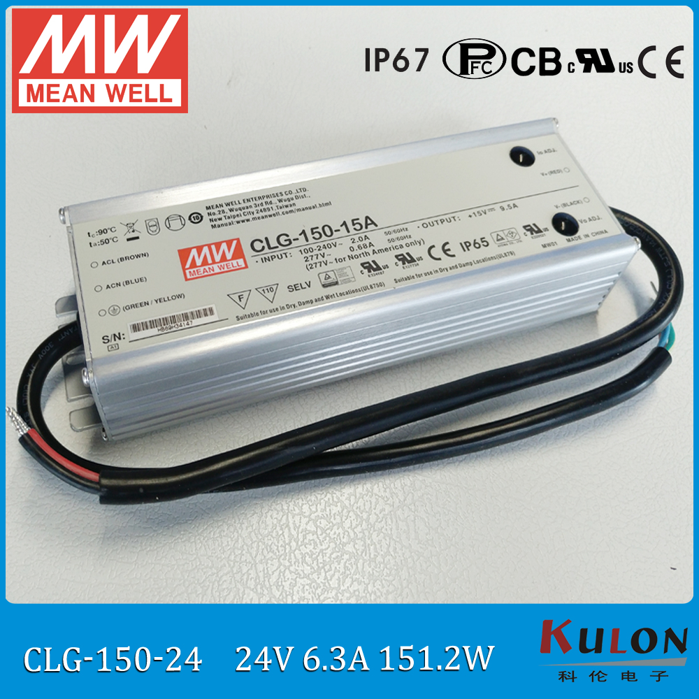Original MEAN WELL 150W 24V IP67 waterproof LED driver CLG-150-24 150W 6.3A PFC cable connected 24V meanwell LED power supply original mean well 150w 48v ip67 waterproof led driver clg 150 48 150w 48v 3 2a pfc cable connected meanwell power supply 48v