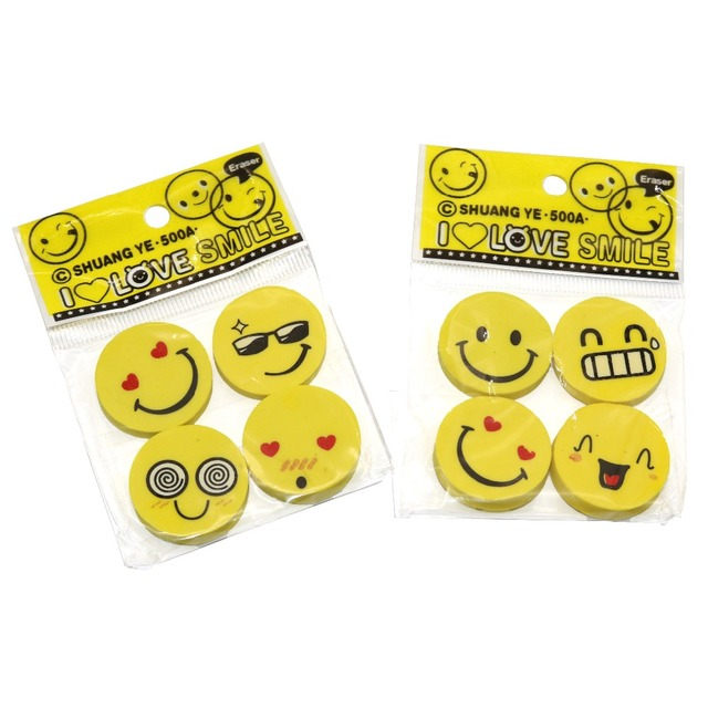 4 Pcs Kids School Supplies New Lovely Funny Smile Face Cute Smiley Face Eraser The Creative Eraser Of Styles Random Send