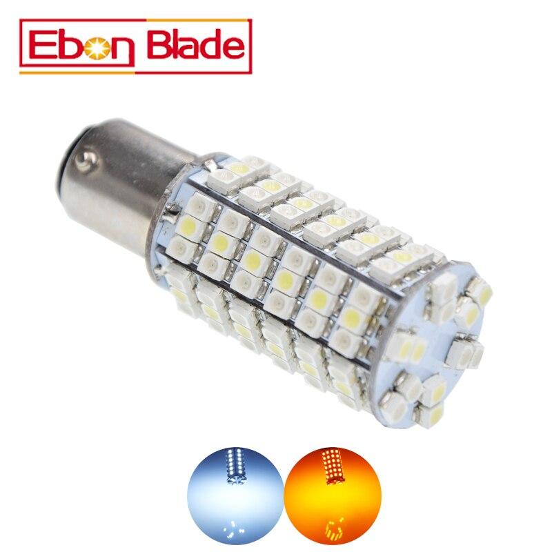 1Pcs Dual Color 1157 BAY15D P21/5W Auto Lamp 3528 1210 120SMD White Amber LED Switchback Turn Signal Light Bulbs 12V DC